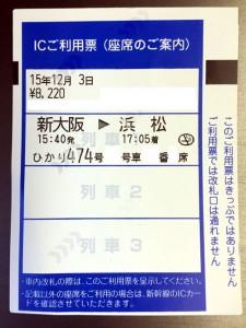 EX_IC