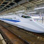新幹線にお得に乗る!回数券の使い方