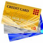 クレジットカードのICチップがエラー発生!しょうがないから交換依頼