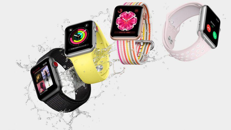 Apple Watchの電源が切れた→電源が入らない!