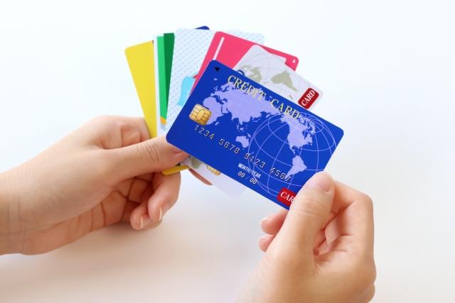 2枚で大体足りてるクレジットカード!