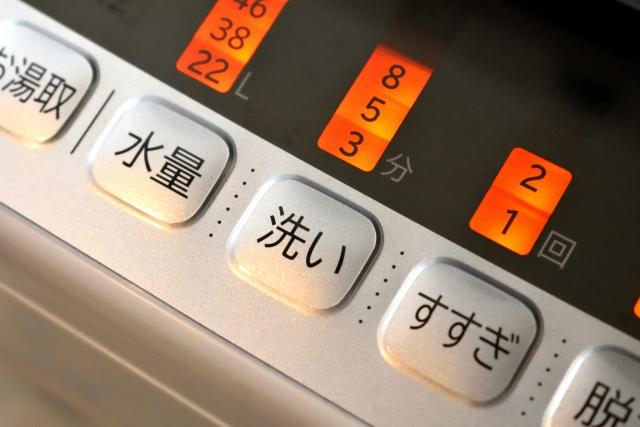15年使った洗濯機が壊れたから日立のBW-V80Cに買い替えた!