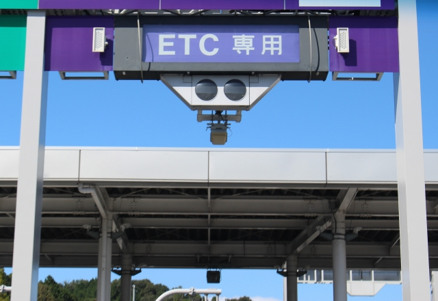 やっと実現する?ETCを使った駐車場決済サービス