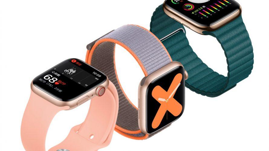 Apple Watchのアップデートができなくて困ったので、対処法を忘れないように残しておく!